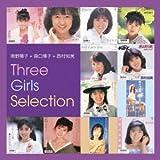 南野陽子・森口博子・西村知美 Three girls selection