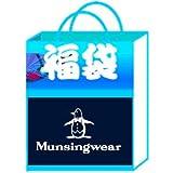 定価合計60,000円以上入って 20,000円! Munsungwear マンシング メンズ 2014夏 おたのしみ袋 M