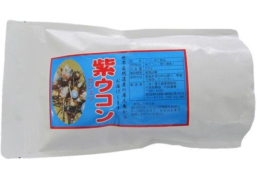 屋久島紫ウコン100% 粉末 500g