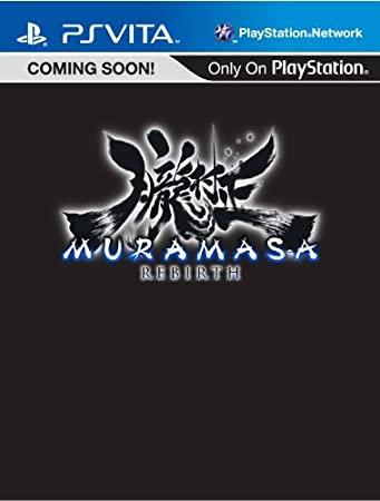 Muramasa Rebirth with Pre-Order Bonus