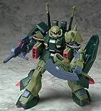 Gundam MSIA RMS-106 Hi-Zack Green Action Figure [Toy] (japan import)