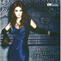 - Diana Haddad - Bint Oussoul [Audio cd] - Amazon.com Music