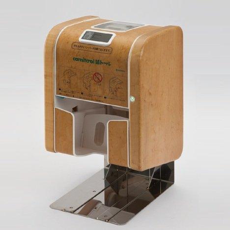 シコク 紙トール 920-21 メープル [ヘルスケア&ケア用品] [ヘルスケア&ケア用品]