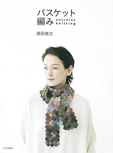 バスケット編み entrelac knitting -
