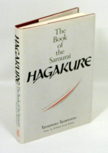 hagakure-the-book-of-the-samurai