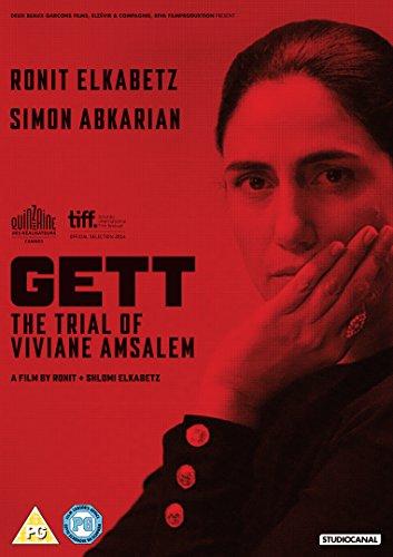Gett: the Trial of Viviane Ams [Edizione: Regno Unito]