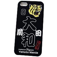 阪神タイガース/ 大和選手 i-phone5用ハードケース