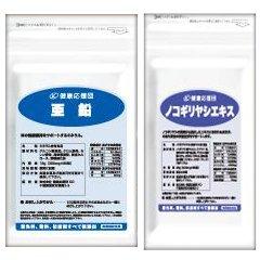 (お徳用12か月分セット)亜鉛+ノコギリヤシ 12袋&12袋セット