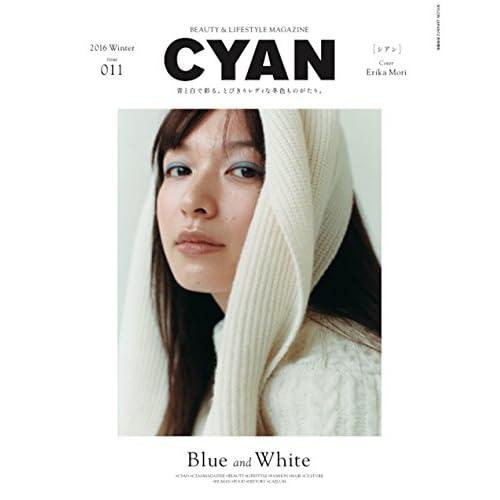 CYAN (シアン) issue 011 (NYLON JAPAN 2016年 12月号増刊)