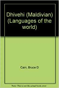 Dhivehi (Maldivian) (Languages of the world): Bruce D Cain