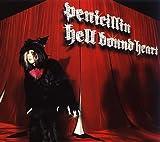 hell bound heart (初回限定盤)