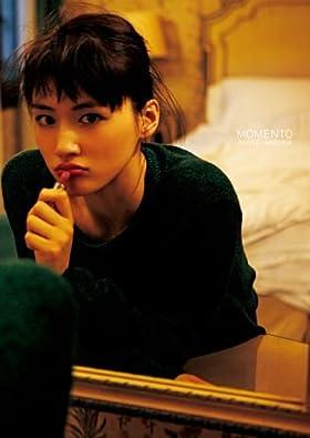 綾瀬はるか写真集「MOMENTO」