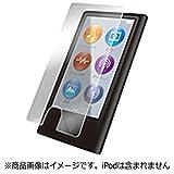 ELECOM iPod nano 2015 保護フィルム 衝撃吸収フィルム  AVA-N15FLPA