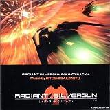 レイディアント・シルバーガン サウンドトラック+ / ゲーム・ミュージック (CD - 2004)