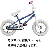HARO KIDS Z12 2014年モデル グロスブルーベル