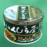 岩手缶詰 元祖くじら屋 鯨須の子大和煮 36缶 303361-3 食品 食品 [並行輸入品]