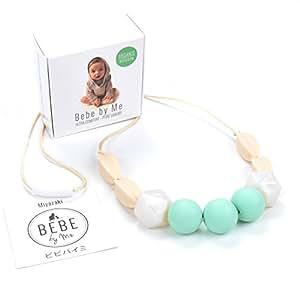 Bebe by Me BEBE Designer Teething Necklace 'Miyazaki' Mother of Pearl Series Bebe by Me JPN