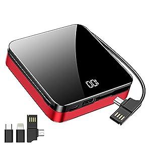 モバイルバッテリー 25000mAh ケーブル内蔵 充電/放電一体 折畳プラグ 急速充電