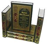 img - for English Translation of Sunan Abu Dawud : 5 Volume Set book / textbook / text book