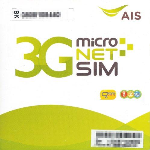 タイで気軽に通話ができる現地の電話番号付プリペイドSIMカードAIS 1-2-CALL 3G NET MICRO SIM タイ プリペイドSIMカード One-2-Call 3G ワンツーコール 並行輸入