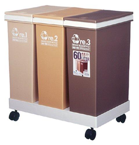 アスベル SP資源ゴミ横型3分別ワゴン ブラウン