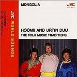 モンゴルの響き(1)
