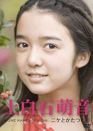 上白石萌音 ~ニケとかたつむり~ [DVD]
