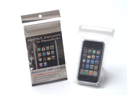 【iPhone(アイフォン)専用防水ソフトケース】アクアトーク スマートフォン for iPhone 3G