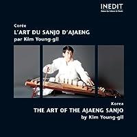 Ajaeng sanjo - Jinyangjo (feat. Yoon Ho-Se) [Pt. 2]
