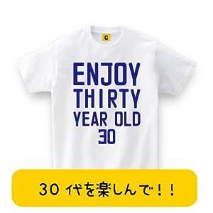 【お誕生日 Tシャツ】 30歳のお誕生日に ENJOY 30歳 Tシャツ M サーモンピンク