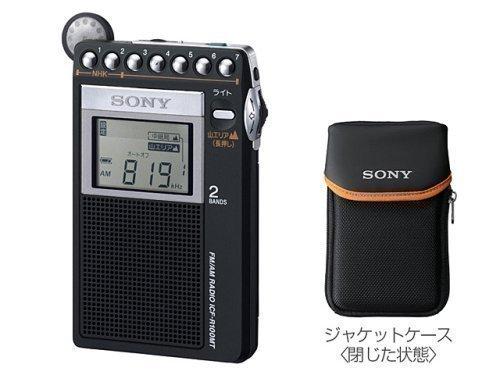 【Amazonの商品情報へ】SONY FM/AM PLLシンセサイザーラジオ 山ラジオ R100MT ICF-R100MT