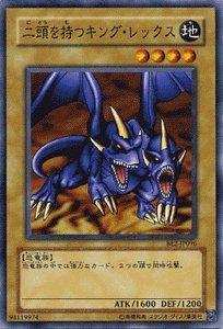 【遊戯王カード】 二頭を持つキング・レックス BE2-JP096-N