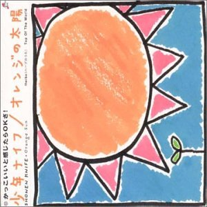Shonen Knife - Orange Sun