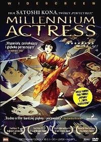 Millennium Actress [DVD] (IMPORT) (PL)