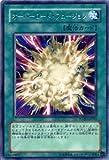 遊戯王カード 【オーバーロード・フュージョン】 POTD-JP042-R ≪パワー・オブ・ザ・デュエリスト≫