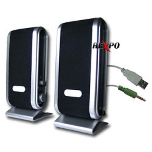 Multi-Media Stereo Lautsprecher System