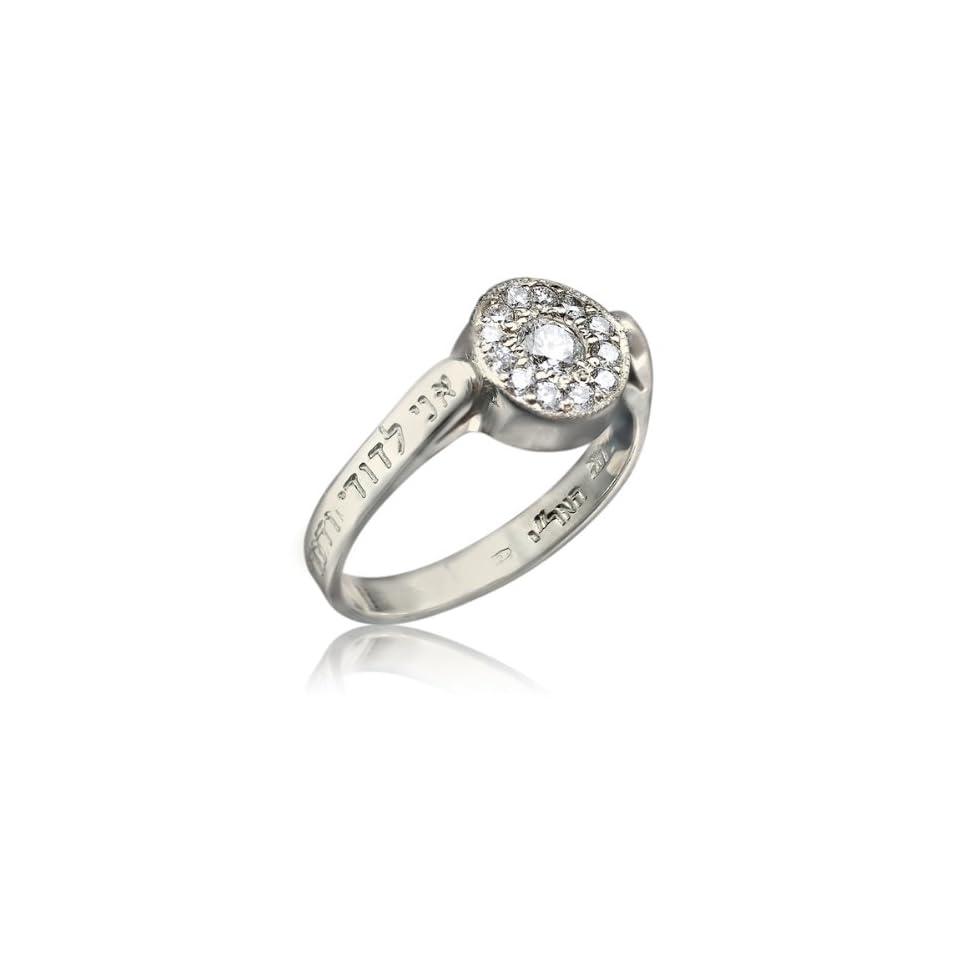 Kabbalah HaTam Mar Ring 14k White Gold Diamond Ring