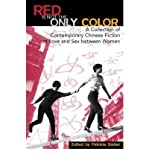 img - for [(Red is Not the Only Color: Contemporary Chinese Fiction on Love and Sex Between Women, Collected Stories)] [Author: Patricia Sieber] published on (September, 2001) book / textbook / text book