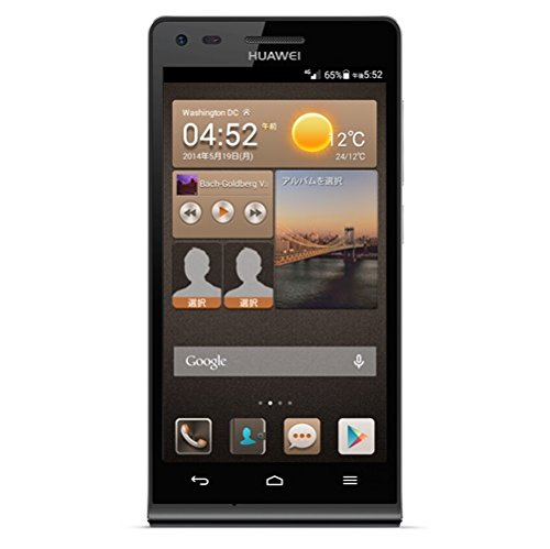 【Amazon.co.jp限定】Huawei SIMフリースマートフォン Ascend G6 ブラック [セキュリティソフト:カスペルスキー 1年1台版付]