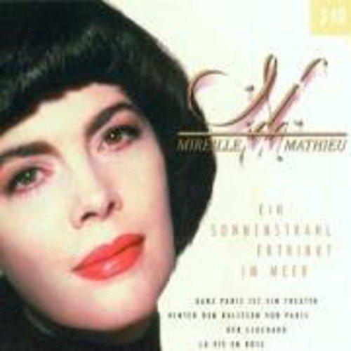 Mireille Mathieu - Das goldene Schlager-Archiv Die Hits des Jahres 1973 - Zortam Music