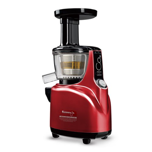 Kuvings Silent Juicer Ns-940 Burgundy Red Pearl
