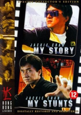 Jackie Chan - My Story Cover