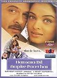 Hamara Dil Aapke Hai [DVD] [2000]