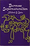 img - for Burmese Supernaturalism: A Study in the Explanation and Reduction of Suffering book / textbook / text book