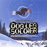 DOG LEG SOLDIER[DVD]