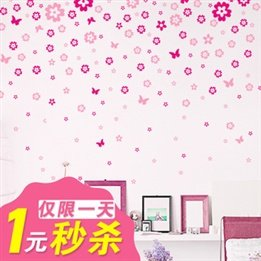 Full House Floral Living Room Tv Sofa Background Bedroom Children'S Room Home Improvement Removable Wall Stickers front-666368