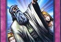 遊戯王シングルカード 神の宣告 ノーマル sd14-jp034