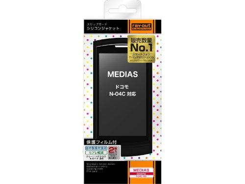 レイ・アウト MEDIAS ドコモ N-04C用スリップガードシリコンジャケット/ブラック RT-N04CC2/B