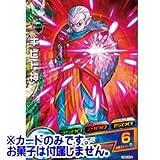 ドラゴンボールヒーローズ カードグミ14 [JPBC4-09.キビト神 ※カードのみです、お菓子は付属しません](単品)