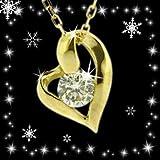 ダイヤモンド ネックレス ハート ネックレス 一粒ダイヤ ネックレス k18 ダイヤ ネックレス ハート ネックレス ダイヤ 18金 18K イエローゴールド YG 重ね着け 即日発送,イエローゴールド